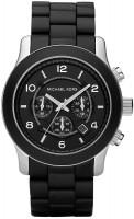 Фото - Наручные часы Michael Kors MK8107