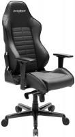 Компьютерное кресло Dxracer Drifting OH/DJ133