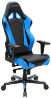 Компьютерное кресло Dxracer Racing OH/RV001