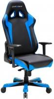 Компьютерное кресло Dxracer Sentinel OH/SJ00