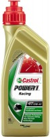 Моторное масло Castrol Power 1 Racing 4T 10W-40 1L