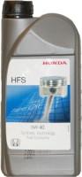 Моторное масло Honda HFS 5W-40 1L