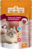 Фото - Корм для кошек Club 4 Paws Packaging Ragout Turkey/Vegetable 0.1 kg