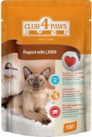 Фото - Корм для кошек Club 4 Paws Packaging Ragout Liver 0.1 kg