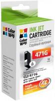 Картридж ColorWay CW-CLI-471G