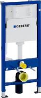 Инсталляция для туалета Geberit Duofix 458.103.00.1