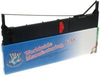 Картридж WWM E.23H-C