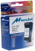 Картридж MicroJet HC-C05