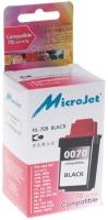 Картридж MicroJet HL-70B