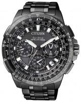 Наручные часы Citizen CC9025-51E