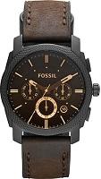 Наручные часы FOSSIL FS5251SET