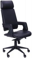 Компьютерное кресло AMF Axon