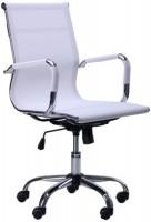 Компьютерное кресло AMF Slim Net LB