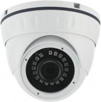 Камера видеонаблюдения GreenVision GV-057-IP-E-DOS30-20