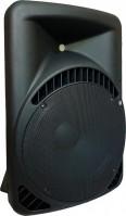 Фото - Акустическая система Soundking SK15AU