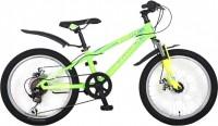 Велосипед Crosser Bright 20