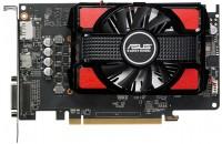 Фото - Видеокарта Asus Radeon RX 550 RX550-2G
