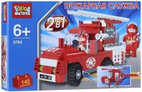Фото - Конструктор Gorod Masterov Fire Department 6764
