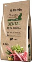 Фото - Корм для кошек Fitmin Purity Dental 1.5 kg