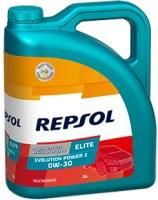 Моторное масло Repsol Elite Evolution Power 2 0W-30 5L