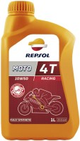 Моторное масло Repsol Moto Racing 4T 10W-50 1L