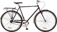 Велосипед Dorozhnik Urban 28 2017