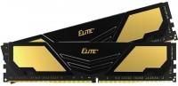 Оперативная память Team Group Elite Plus DDR4
