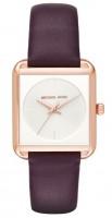 Фото - Наручные часы Michael Kors MK2585