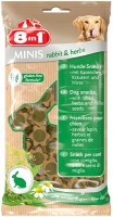 Корм для собак 8in1 Minis Rabbit/Herbs 0.1 kg