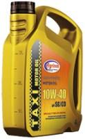 Моторное масло Agrinol Taxi Gas Oil 10W-40 4L