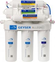 Фильтр для воды Gejzer Allegro M