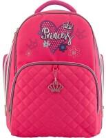 Школьный рюкзак (ранец) KITE 705-1