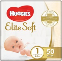 Фото - Подгузники Huggies Elite Soft 1 / 50 pcs