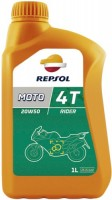 Моторное масло Repsol Moto Rider 4T 20W-50 1L