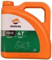 Моторное масло Repsol Moto Rider 4T 20W-50 4L