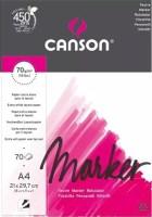 Блокнот Canson Marker A4