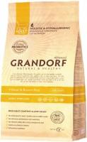 Корм для кошек Grandorf Adult Sterilised 4 Meat/Rice 2 kg