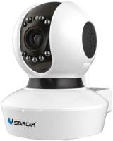 Камера видеонаблюдения Vstarcam C8823WIP