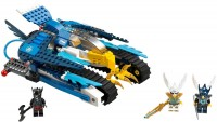 Фото - Конструктор Lego Equilas Ultra Striker 70013