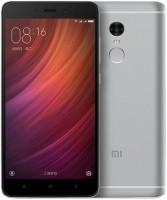 Мобильный телефон Xiaomi Redmi Note 4x 16GB