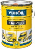Трансмиссионное масло Yukoil TAp-15V 20L