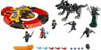 Конструктор Lego The Ultimate Battle for Asgard 76084