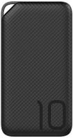 Powerbank аккумулятор Huawei AP08Q