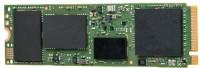 SSD накопитель Intel SSDPEKKA256G701