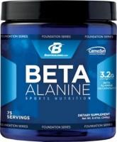 Фото - Аминокислоты Bodybuilding.com Beta Alanine 240 g