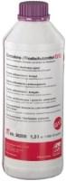 Охлаждающая жидкость SWaG Antifreeze G13 Purple 1.5L