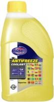 Охлаждающая жидкость VAMP Anti-Freeze Yellow 1L