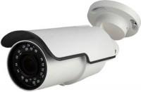 Фото - Камера видеонаблюдения Longse LBYT90HTC200NS