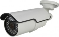 Камера видеонаблюдения Longse LBYT90S130