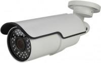 Фото - Камера видеонаблюдения Longse LBYT90S130